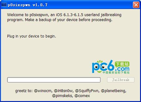 p0sixspwn v1.0.7 win版