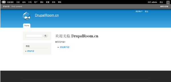 drupal(CMS内容...