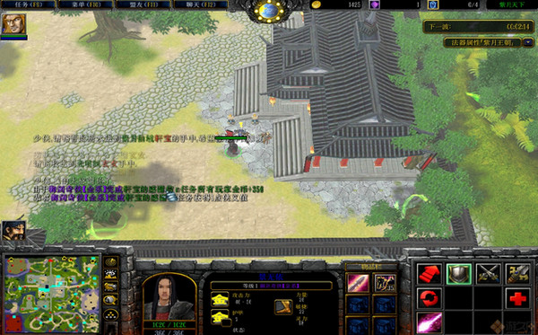 紫月王朝 v1.01修正版