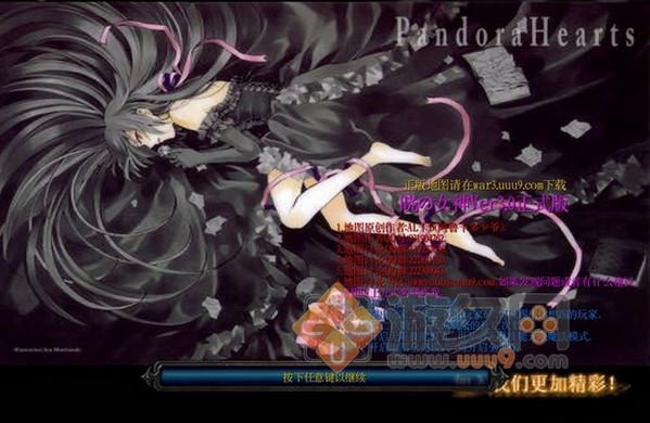 拂晓之女神 v3.0正式版