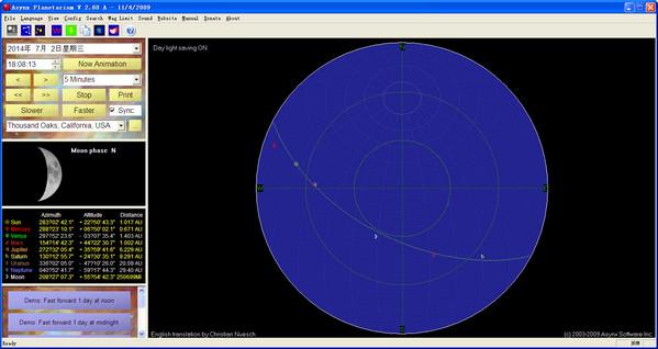 Asynx Planetarium(星座演示)