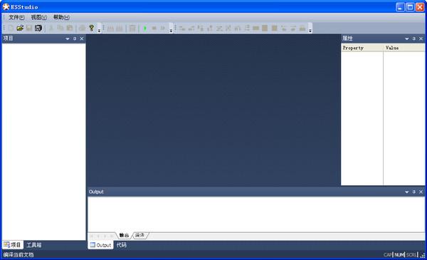 百捷WEB开发平台