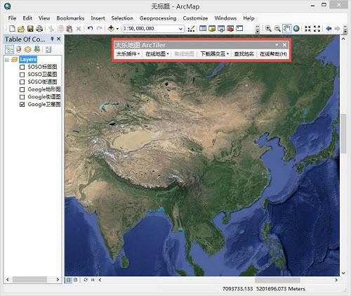 太乐地图ArcMap插件