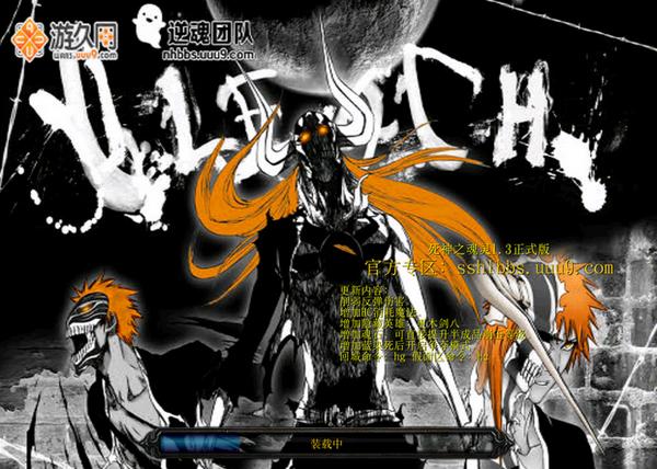 死神之魂灵 1.3 正式版
