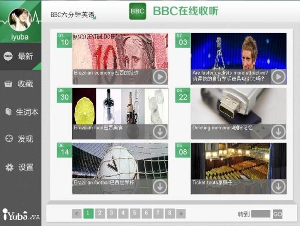 BBC在线收听 1.0 官方版