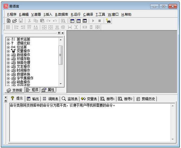 Super-EC 7.0 正式版