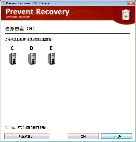 Prevent Recover...