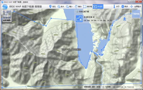 BIGEMAP地图下载...