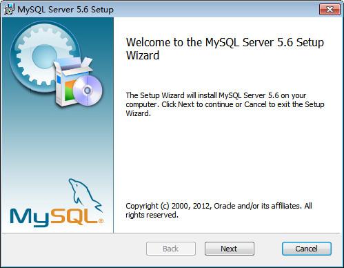 MySQL(PHP网站后...