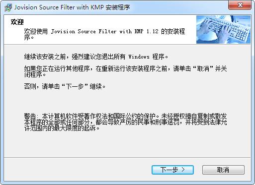中维录像文件播放及中维流媒体网络插件