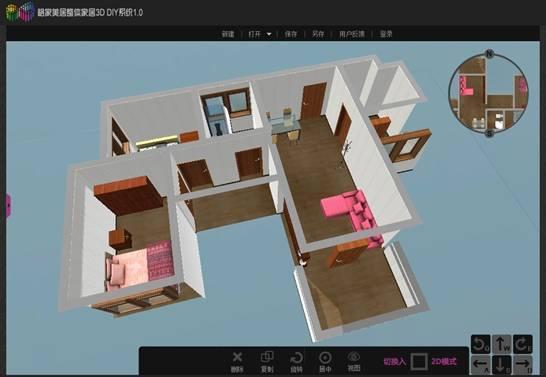 格家美居3D家居设计系统