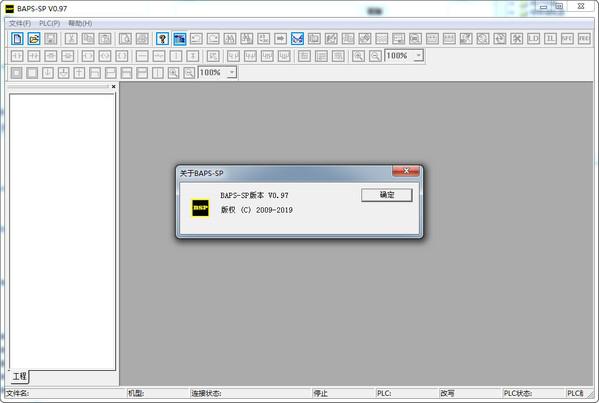 PLC编程软件(BAP...