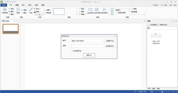 微课程制作系统