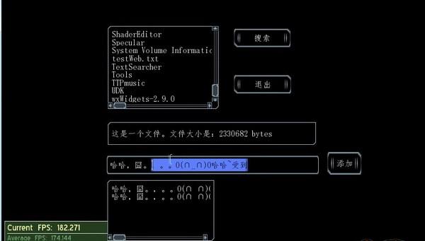 GUI库(CEGUI) v0.76