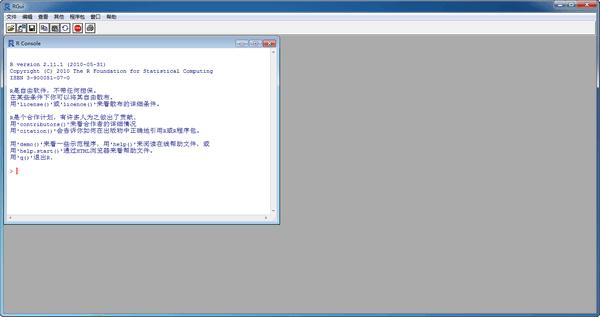 RGui(R语言统计建模软件)
