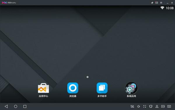 网易MuMu v1.12.2官方版