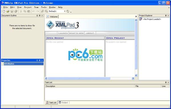 XML开发工具(XmlPad)