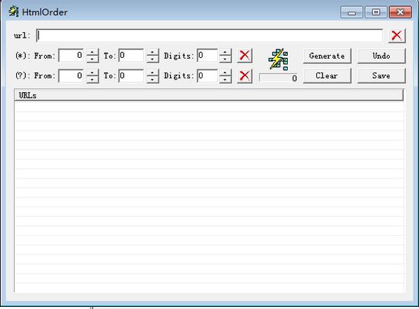 网页序号批量生产(HtmlOrder)