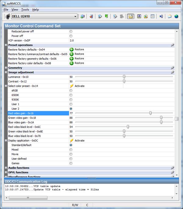 EDID读取软件(softMCCS)