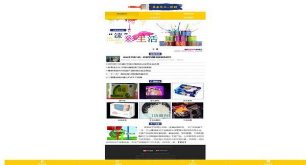 智恒三合一建站CMS v6.7官方版