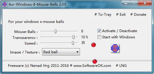 4ur-Windows-8-Mouse-Balls(桌面鼠标跟随) V2.05绿色免费