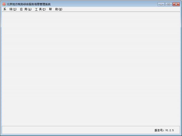 北京地税企业所...