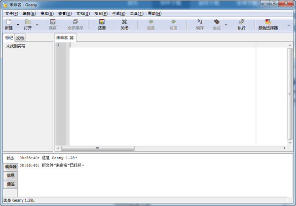 Geany windows(集成开发环境) v1.30官方版