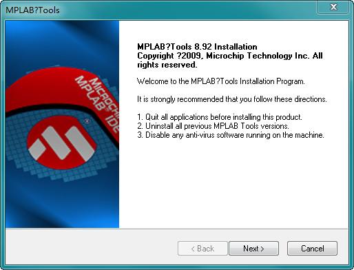MPLAB IDE(PIC单片机编程软件)