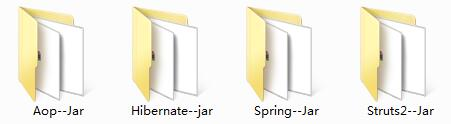 ssh框架常用jar包