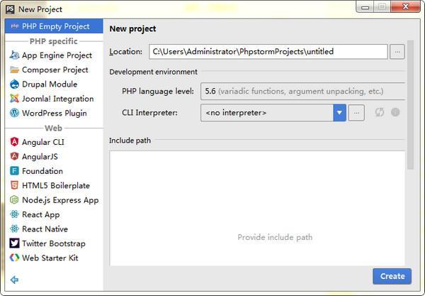 PhpStorm JetBrains PhpStorm官方版下载