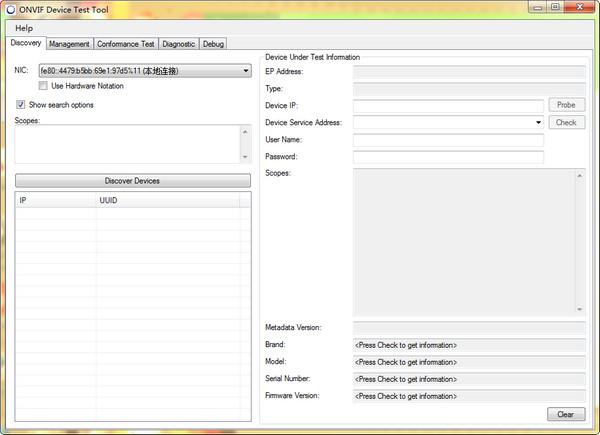 onvif device test tool(ONVIF测试工具)