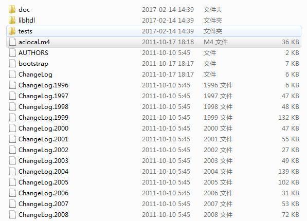 libtool(通用库支持脚本) v2.4.2免费版