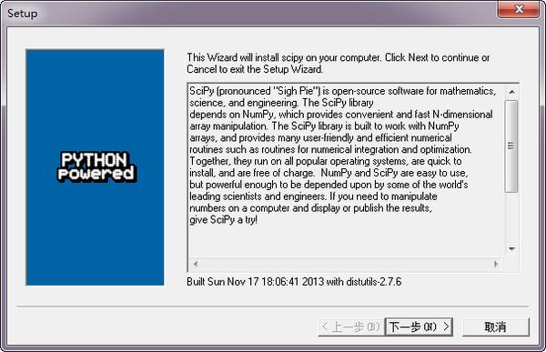 scipy windows 64位
