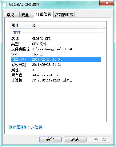 source insight黑色配置文件 v1.0免费版