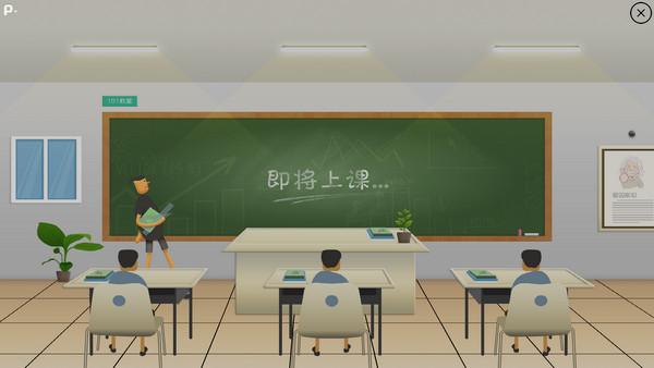 101教育互动课堂学生端