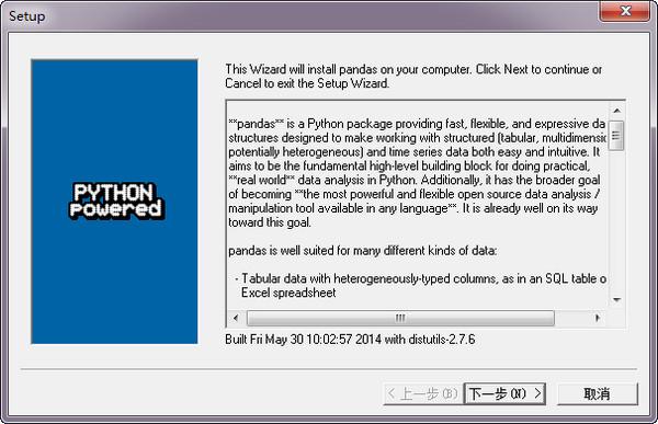 Pandas for python v0.14.0官方版