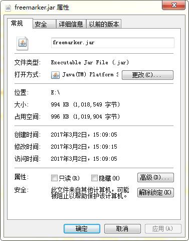 freemarker.jar v2.3.20免费版