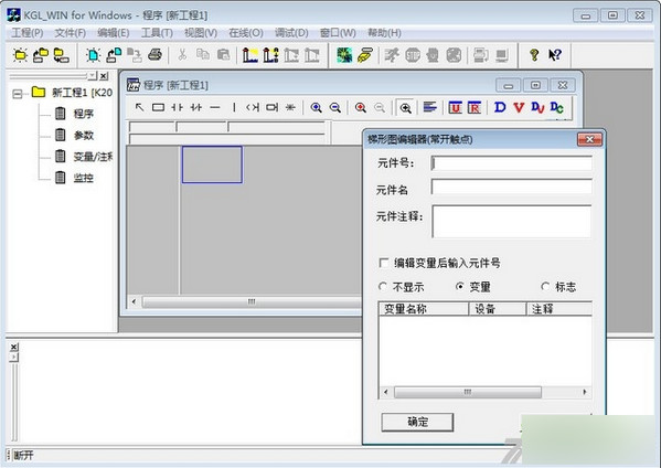 LG PLC编程软件(...