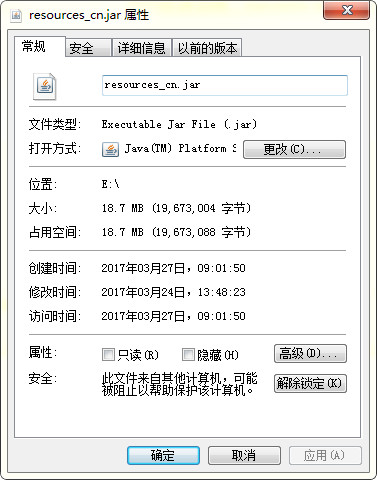 resources_cn.jar(android studio汉化包) v2.3最新版