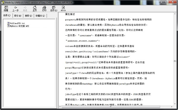 mybatis api中文文档 chm官方版