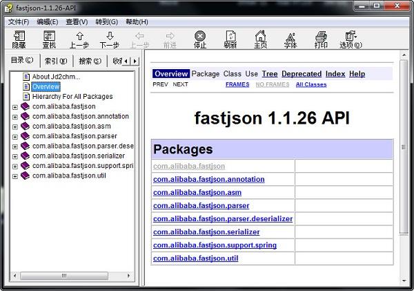 Alibaba Fastjson API