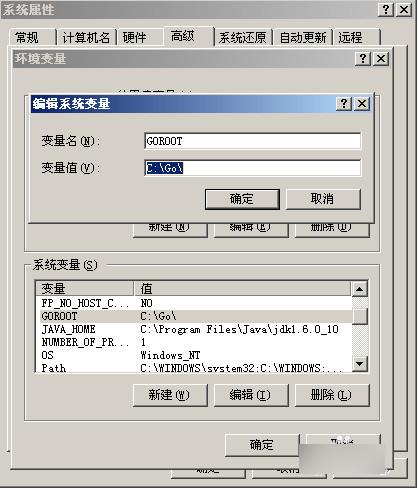 Go语言(go windows)
