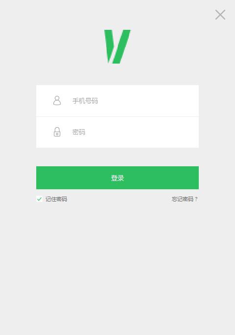 v校客户端 v1.3.2.7123官方版