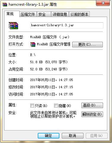 hamcrest library.jar v1.3官方版