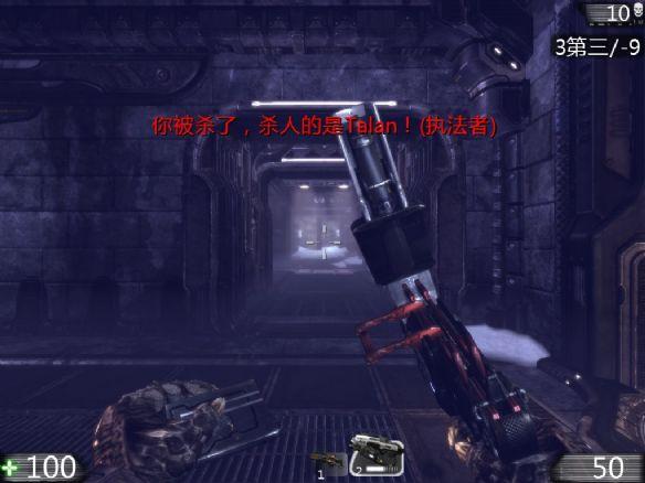 《虚幻竞技场3:黑盒版》