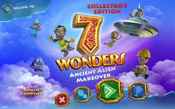 《七大奇迹5:远古外星人大改造》