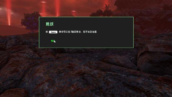 《孤岛惊魂3:血龙》