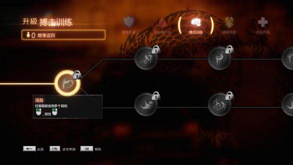 《热血无赖:终极版》
