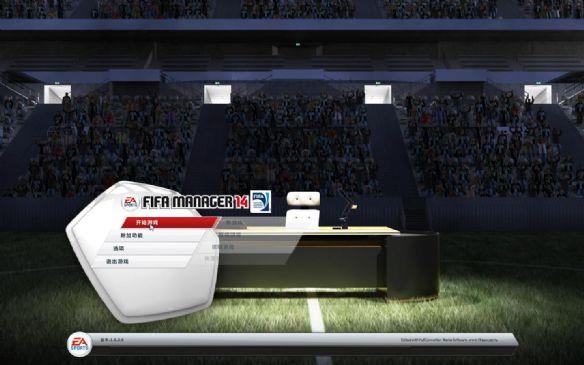 《FIFA足球经理14》
