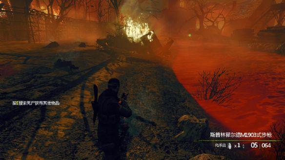《狙击精英:纳粹僵尸部队2》